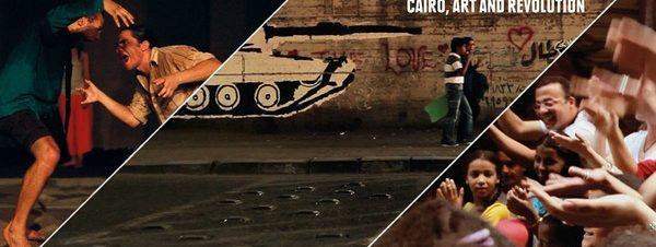 """عرض فيلم """"ضوضاء القاهرة"""" في 10 محمود بسيوني"""