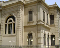 عرض مسرحية فصيلة على طريق الموت بمركز سعد زغلول الثقافي