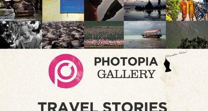 قصص مسافرة: معرض ومناقشات في فوتوبيا