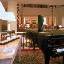 أتريام لاونج – Atrium Lounge