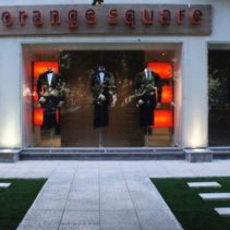 أورانج سكوير – Orange Square