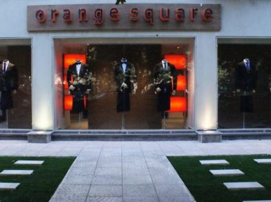 أورانج سكوير - Orange Square