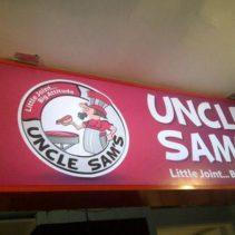 أنكل سامز – Uncle Sam's