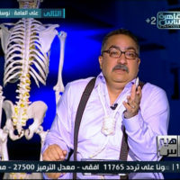 إبراهيم والناس: حاوي سياسة تحت شعار هـ تفهم يعني هـ تفهم