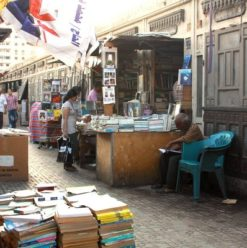 Azbakiya Book Quarters in Attaba: Alive and Selling