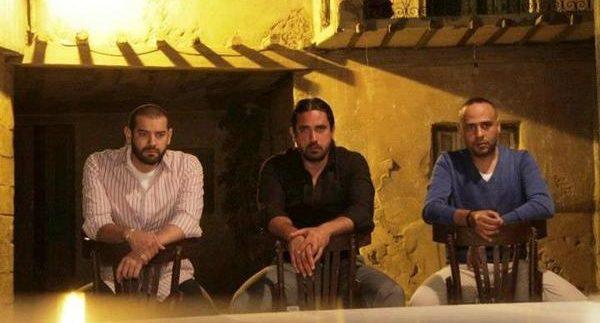 Taraf Talet: Ramadan Thriller