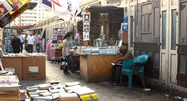 سور الأزبكية فى العتبة: بيع واشترى الكتب