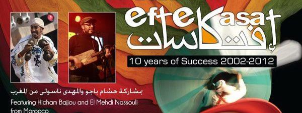 حفل إفتكاسات وصوفي جاز في دار أوبرا القاهرة