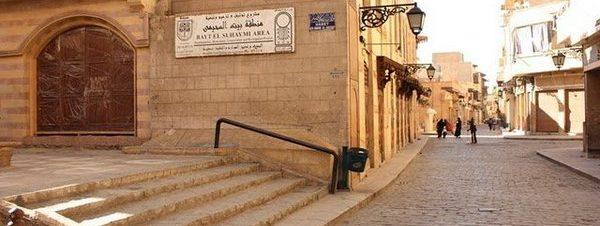 الفرقة القومية العربية للموسيقى في بيت السحيمي
