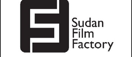 عرض أفلام سودانية في سيماتك