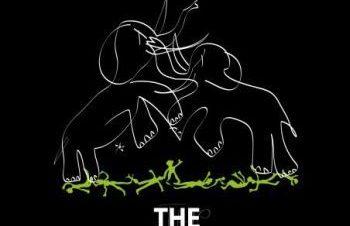 عرض فيلم العشب المتألم في تاون هاوس جاليري
