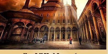 مهرجان القلعة: منال وطارق فؤاد في قلعة صلاح الدين