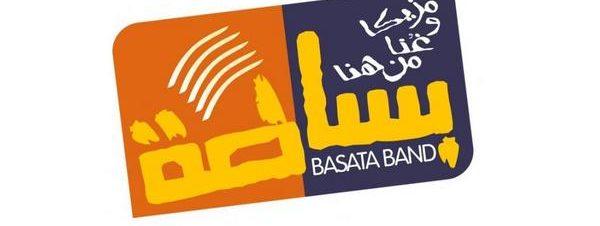 مهرجان القلعة للموسيقى: حفل فرقة بساطة في قلعة صلاح الدين