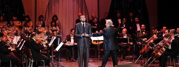 فرقة الموسيقى العربية للتراث في مسرح الجمهورية