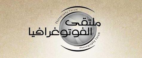 لقاء مفتوح مع المصور كريم نبيل بساقية الصاوي