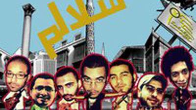 حفل خيري تحييه فرقة سلالم بساقية الصاوي