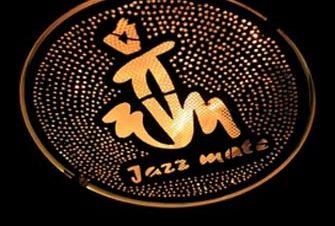 حفل جاز لثلاثي رشاد فهيم في جاز مايت