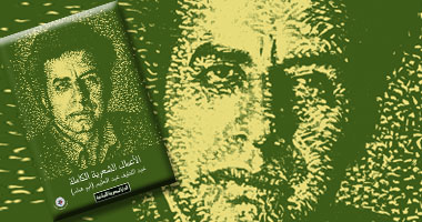 أمسية ثقافية لأعمال الشاعر عبد اللطيف عبد الحليم في بيت الشعر العربي