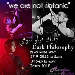 حفل Dark Philosophy في ساقية الصاوي