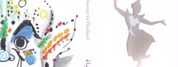نقاش وإطلاق كتاب كوكلا رفعت في فوتوبيا