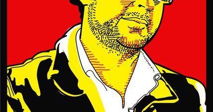 احمد بسيوني: معرض 2007-2011 في درب 17 18