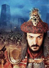 السلطان الفاتح  1453 – Fetih 1453