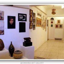 جاليري قرطبة للفنون – Cordoba Art Gallery