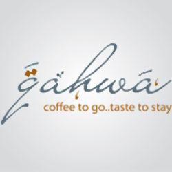 قهوة – qahwa