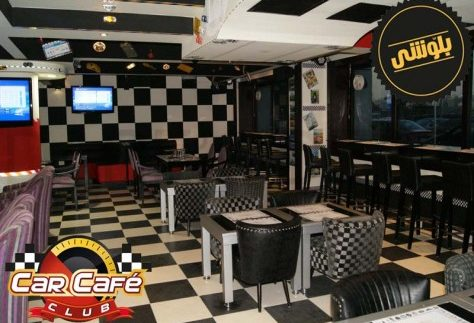Car Café Club: Novelty Restaurant on the Giza Corniche