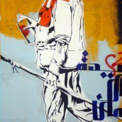Safar Khan Gallery: 'The Virus is Spreading' by Ganzeer