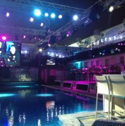 Roof Bar: Heavenly Nightclub at Gabriel Hotel