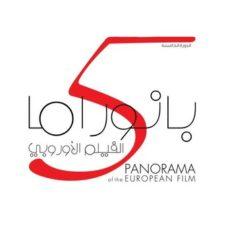 المهرجان الخامس لبانوراما الأفلام الأوربية في ستارز سينما