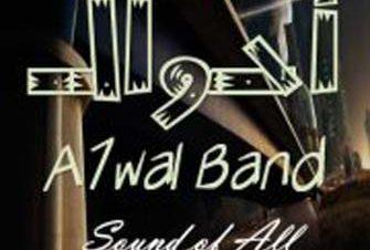 حفل أحوال باند في ساقية الصاوي