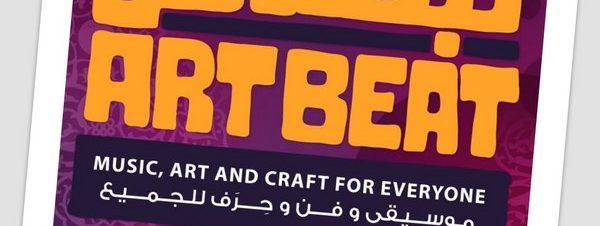 مهرجان نبضة فن 2012 في كايرو جاز كلوب