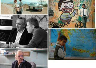 السينما اليونانية بمركز الإبداع الفني