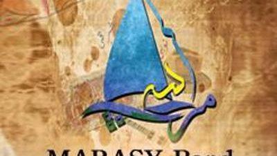 حفل فريق مراسي بساقية الصاوي