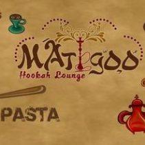ماتيجوز هوكة لاونج – Matigoo's Hookah Lounge