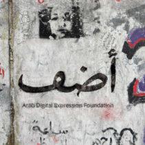 مؤسسة التعبير الرقمي العربي – ADEF