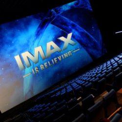 سينما IMAX (أمريكانا بلازا مول)