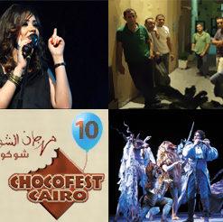 دليل أحداث نهاية الأسبوع: لقاء مصطفى حسني وأوبرا الناي السحري ومهرجان الشوكولاتة
