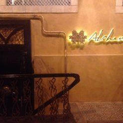 Alchemy: New Nightspot in Dokki