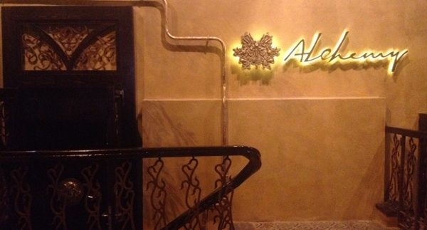 Alchemy: New Nightspot in Dokki
