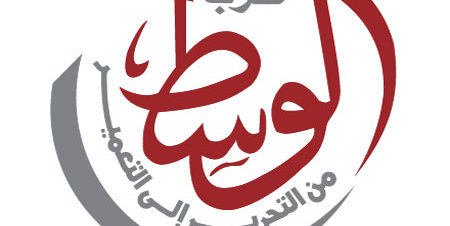 لقاء جماهيري لحزب الوسط بساقية الصاوي