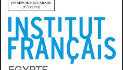 """ندوة بعنوان """"ثورات ومراحل انتقالية في الوطن العربي"""" في المعهد الفرنسي"""