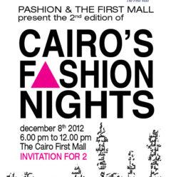 ليالي أزياء القاهرة (النسخة الثانية) في فيرست مول