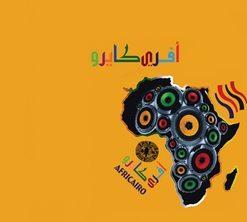 مهرجان أفريكايرو في ساقية الصاوي