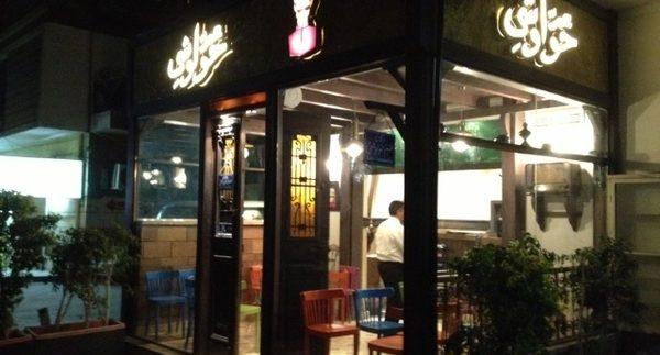 3am 7awawshy: Quaint Hawawshy Restaurant in Zamalek