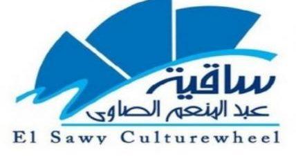 لقاء أدباء مصر في ساقية الصاوي