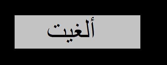 حفل أكوستك للفنان أمير عيد في ساقية الصاوي