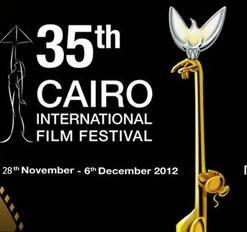 """مهرجان القاهرة السينمائي: عرض فيلم """"زهور الحرب تكريم زانج ييمو"""" بدار الأوبرا"""